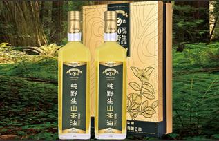 绿达野生山茶油