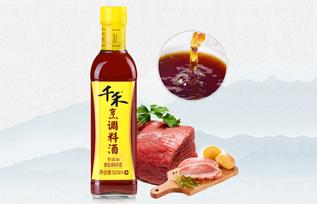 千禾烹调料酒