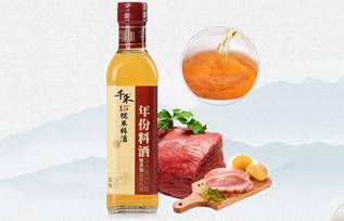 千禾15度糯米料酒