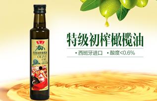 鲁花特级初榨橄榄油