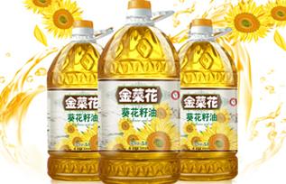 金菜花葵花籽油
