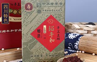 绍丰和郫县豆瓣酱