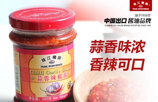 珠江桥牌蒜蓉辣椒酱