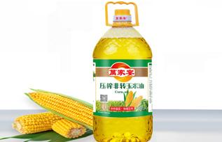 万家宴玉米油