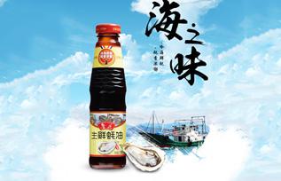 鲁花生鲜蚝油小米9参数图片