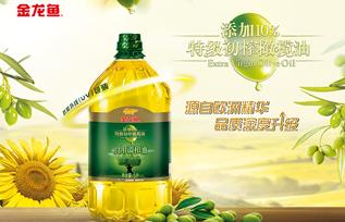 金龙油特级初榨橄榄油食用调和油