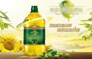 金龙鱼添加10%特级初榨橄榄油