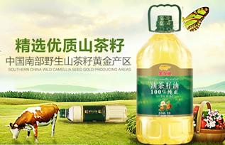金龙鱼油茶籽油山茶油