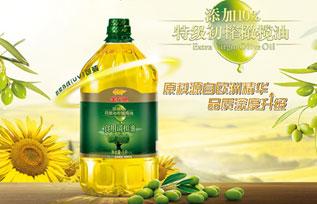 金龙鱼特级初榨橄榄油