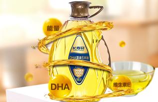 长寿花DHA藻油玉米油