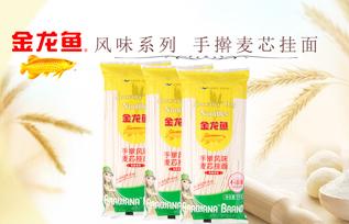 金龙鱼风味系列手擀麦芯挂面