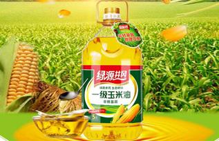 绿源井冈一级玉米油