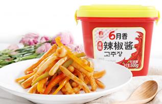 欣和葱伴侣六月香原酿辣椒酱