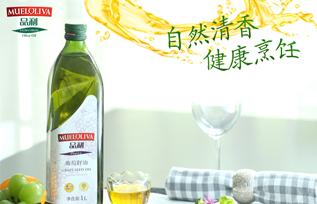 品利葡萄籽食用油