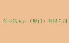 鸡精十大品牌——史云生