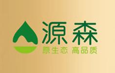 茶油十大品牌——源森