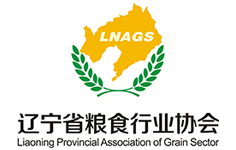 辽宁省粮食行业协会