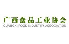 广西亚搏官方app下载工业协会