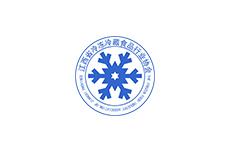 江西省冷冻冷藏亚搏官方app下载行业协会