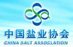 中国盐业协会