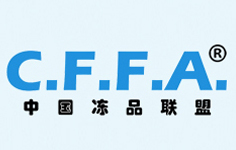 中国冻品联盟