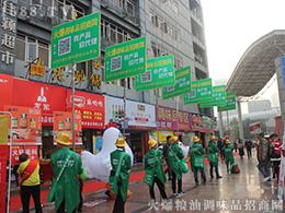火爆宣传,扎实向前!火爆网组成了重庆秋糖华美乐章