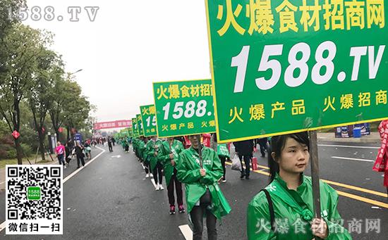 火爆食材网重拳出击2018长沙糖酒会,干劲十足!
