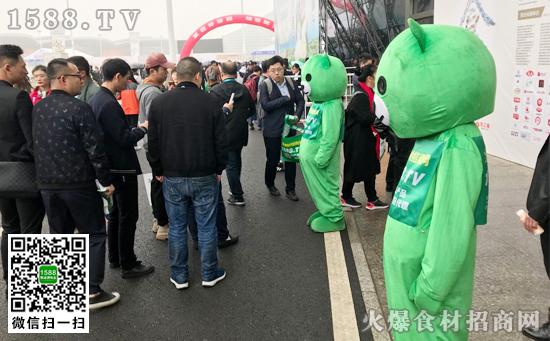 火爆食材招商网在良之隆・2019食材电商节全力做推广!