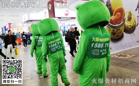 火爆宣传,勇往直前!火爆食材招商网与您相约良之隆・2019食材电商节!