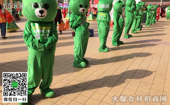 2019山东火锅展,火爆爆爆熊陪你一起加油!