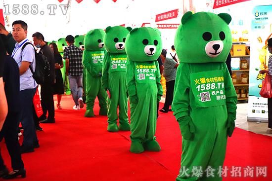 2020山东乐陵枣博会,爆爆熊与你一起见证大会开幕!