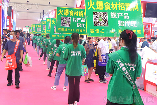 火爆食材网在2021企阳火锅展上抓住每分每秒全力以赴做宣传!