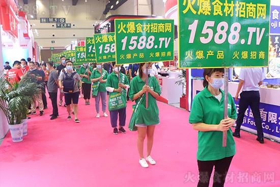 促进合作,共创商机!火爆食材招商网在2021郑州火锅展上高强度宣传,