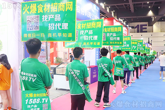 火爆食材网在2021第六届郑州火锅食材展上凝心聚力、全力以赴!