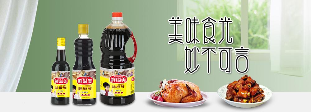 鲜溢美味极鲜特级酱油1.8L