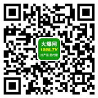 火爆食材招商网官方微信