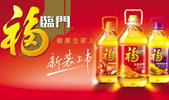 安徽中粮油脂有限公司