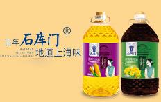 上海汇萃粮油发展雷竞技官网