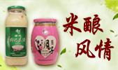 孝感市楚香源食品有限公司