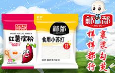 夏津县鼎发食品雷竞技官网