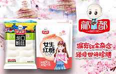 夏津县鼎发食品有限公司