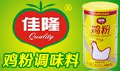 广东佳隆食品股份有限公司