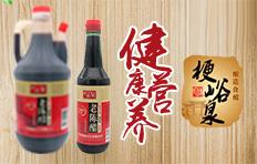 山西梗峪泉醋业雷竞技官网