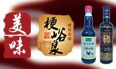 山西梗峪泉醋业有限公司