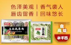 河北诚厚食品雷竞技官网
