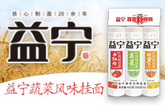 河北永生食品有限公司