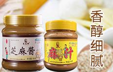 高唐县宏发祥食品有限公司
