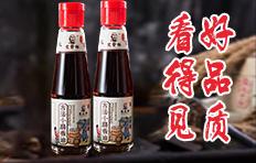 高唐县宏发祥食品雷竞技官网