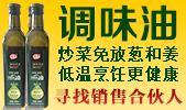 天津市鸿禄食品有限公司