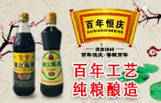 镇江市恒庆酱醋食品雷竞技官网
